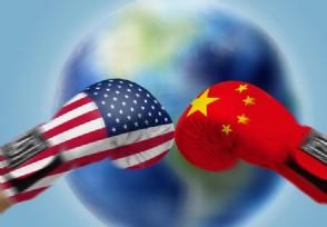 美国能单挑中国吗两国经济较量谁更厉害