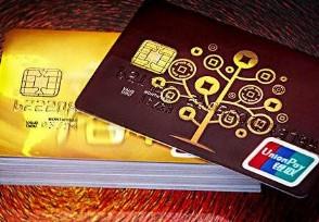 异地银行卡怎么注销最新操作方法介绍