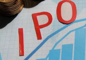 蓝月亮一年净赚10亿港元赴港IPO时间引热议