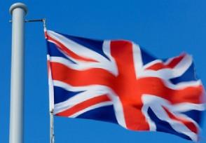 英首相承认失误抗疫初期出现错误决策