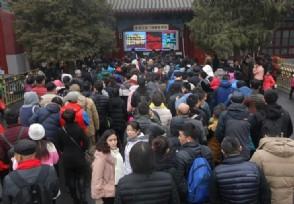 北京今天确诊人数多少昨日感染病例详情如何