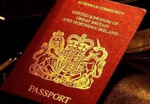 香港bno护照什么意思目前持有该护照的港人多吗?