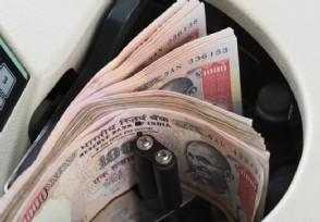亚投行给印度100亿背后金主竟是中国