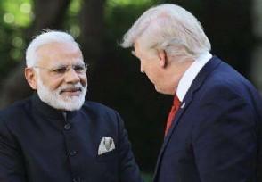 目前支持印度的国家 名单中包含这两个大国