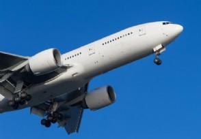 8月份国际航班最新通知 俄罗斯复飞禁令延长