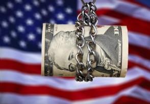 宣布与美国断交的国家名单经济常年遭制裁后选择反抗