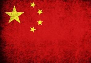 加拿大与中国的关系现状 加方宣布释放孟晚舟了吗?