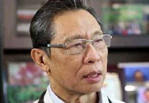 美国人对钟南山评价他为全球抗疫及恢复经济贡献大
