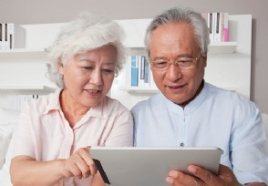 工龄35与40年退休工资 养老金受工龄影响大吗