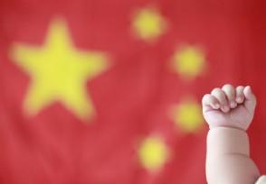 外国人评论中国真正的强大综合实力不断增强