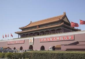 北京出京的最新政策7月4日起这些地区不用核酸证明