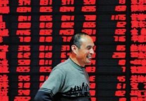 今天中国股市行情最新消息上证为何突然大涨?