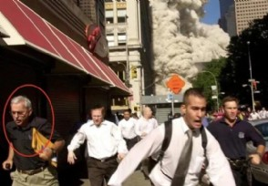 911幸存者因新冠去世曾因这张照片被世人熟知