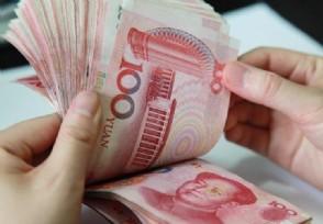 中国抗疫总费用多少数据公布让不少国家震惊