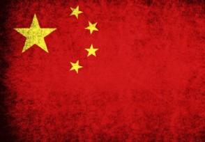 跟中国关系最好的三个国家此国豪无疑问排第一