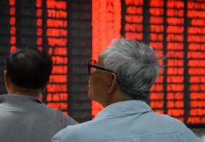 股市突然大涨怎么回事告诉大家真正原因