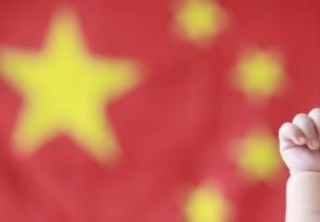 美国眼中中国有多强中方超越美帝国要多久?