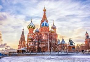 俄罗斯对中国的最新态度 面向未来合作共赢