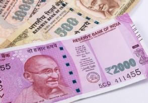 印度富人区比中国富裕吗两者差距巨大?