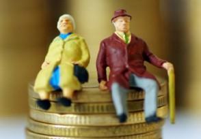 养老金交15年能领多少每月会超过5000元吗