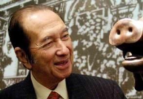 98岁何鸿燊临终遗言这是年轻人成功的秘诀