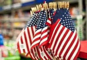 美国为什么退出世卫组织被疑与利益有关