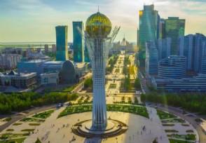哈萨克斯坦出现不明原因肺炎疫情形势令人堪忧