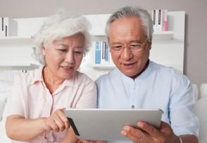 2020年7月补发养老金吗国家具体规定是怎样的