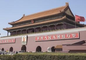 北京出京的最新规定出京人员要隔离吗