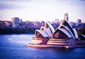 去澳大利亚找工作工资高吗一年收入大概多少