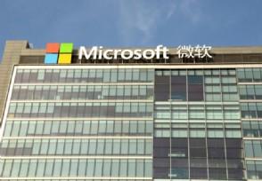 微软市值多少亿美元是全球第一市值公司吗?