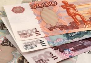 俄罗斯在制裁下的经济 居然还能排名世界第五