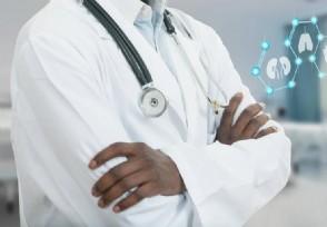 南非疫情后面会爆发吗该国最新确诊人数多少