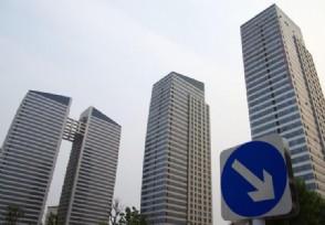 深圳小产权房拆迁补偿标准 2020年有哪些新政策?