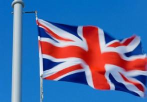 英国让中国赔偿多少亿狮子大开口索要3510亿英镑