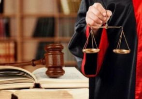 王振华案二审已立案最终结果会怎么样?