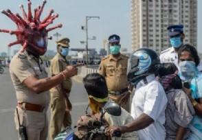 印度今日疫情状况数据动态公布确诊人数较多