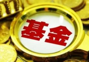 货币基金一定保本吗这种投资方式也有风险的