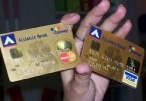 如何办理大额信用卡这样办理通过率更高