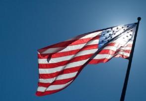 受美国制裁严重的国家经济陷入崩溃被逼选择反抗