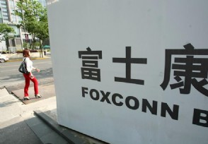 富士康到印度建厂对中国有何影响来看专家分析