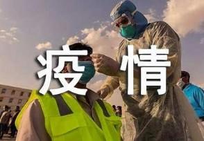 2021年春节还会有疫情吗疫情再发可能性大吗