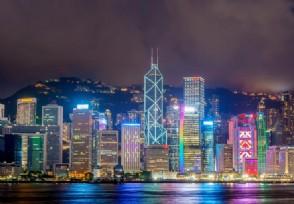 香港居民急回内地入境最新通知要接受14天隔离观察