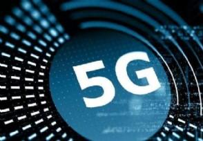 2020年华为5g最新款手机哪一款性价比最高?