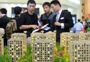 五年后的中国房价预测是白菜价还是天价
