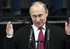 """普京对华态度亮了""""最优先""""发展对华关系"""