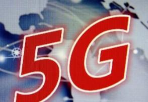 禁止华为5G的国家有哪些?最新消息英国也禁止了