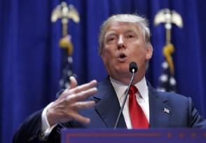 特朗普下令搞制裁对中美贸易有何影响