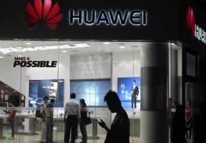 日本人评华为5g手机比iPhone更加先进