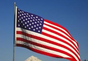 国家对美国制裁过吗中国刚公布这项措施